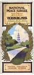 National Peace Jubilee brochure, Vicksburg, 1917