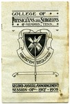 College of Physicians and Surgeons, Memphis, announcement, 1907