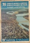 Memphis Press-Scimitar 75th anniversary edition, 1955