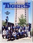 Memphis State University vs University of Tennessee football program, 1985