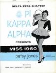 Pi Kappa Alpha Calendar, 1960